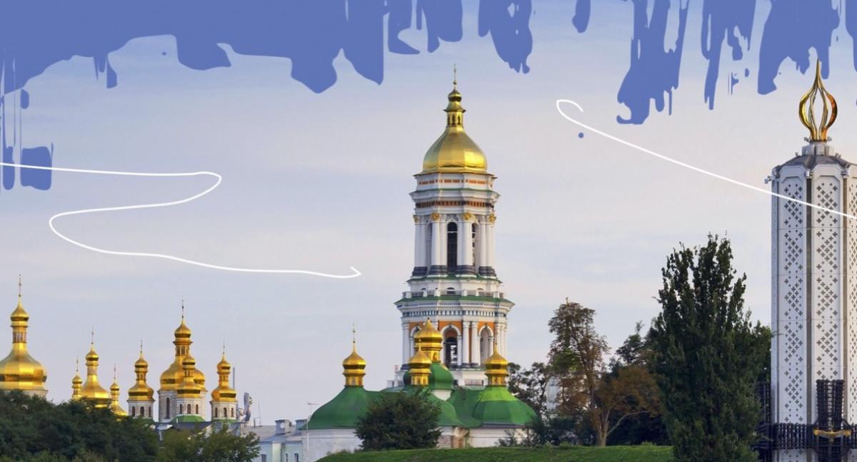 Klaipėdos jaunimas artimiau susipažins su Ukraina